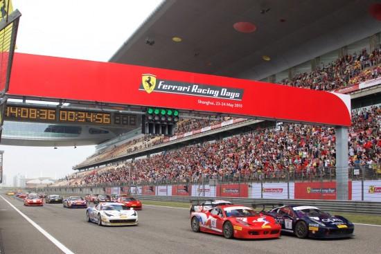 2015 Ferrari Challenge R3-Shanghai-Race 2